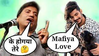 Mafiya Love New song || Gulzaar Chhaniwala Mafiya Love || Mafiya Love Song funny video || Raju