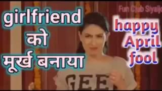 April fool Love whatsapp status 2019