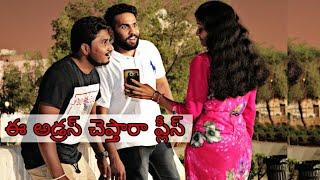 Girl Friend Problems | Love Failure Comedy Video | Telugu Latest Funny Videos | The Telugu Guys