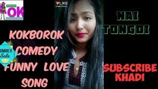 #Kokborok comedy funny love song//