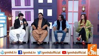 Joke Dar Joke | Comedy Delta Force | Hina Niazi | GNN | 12 April 2019