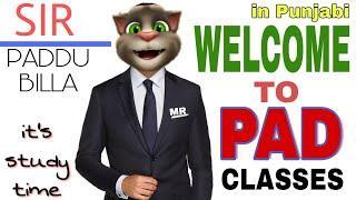 PAD DI CLASS (Talking tom funny jokes) 2018,New,????????????????????????????    CHAKKU BILLA,Happy m