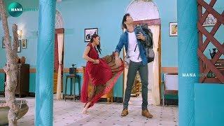 Lavanya Tripathi Beat On Allu Sirish Funny Love Scene | Telugu Interesting Scene | Mana Movies
