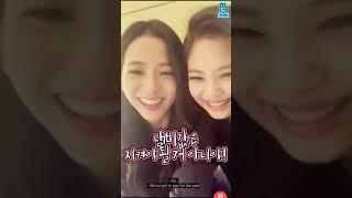 Jisso & Jennie BLACKPINK KILL THIS LOVE Funny Moment Before Sleep (English SUB)