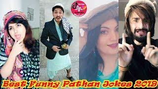 Funny Pathan Dialogue#14  Best Comedy jokes | Trends Videos 2018 | Pakistani Tiktok boys & Girls