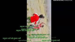 Dilvar Dilvar remix song and funny video with vmate create by baluhi super star