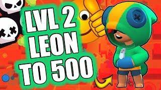 PUSHING LVL2 LEON TO 500 TROPHIES! / Yde / Brawl Stars