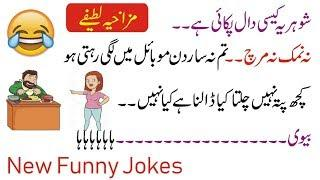 Fresh Online Youtube Jokes || Mix Online Jokes 2019 || Funny Jokes