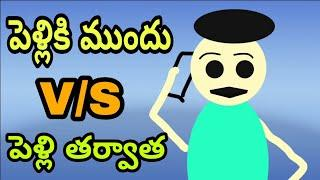 Before and After Marriage Make Jokes of Husband and Wife |Telugu Mitrudu|