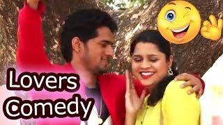 Lovers Comedy | Funny Joke | Premi Premika Marathi Comedy