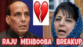 Mehbooba & Raju breakup video || kashmiri comedy video #kashmiri jokes