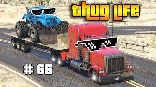 GTA 5 ONLINE : THUG LIFE AND FUNNY MOMENTS (WINS, STUNTS AND FAILS #65)