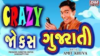 CRAZY Gujarati - Amit Khuva | New Comedy Show | Gujarati Jokes 2018