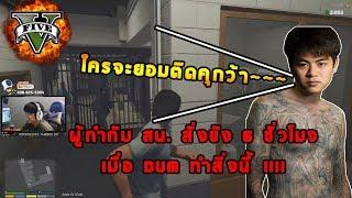 Dum Scofield | HuaHed Funny Moments #7