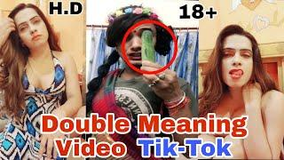 Double meaning video | tiktok double meaning videos | tik tok funny jokes|| confused Time||