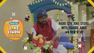 Radio City Joke Studio Hindi Week 18 With Kishore Kaka