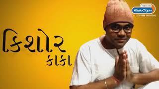 Radio City Joke Studio Week 152 with Kishore Kaka and RJ Harshil - Rann Utsav, Kutch