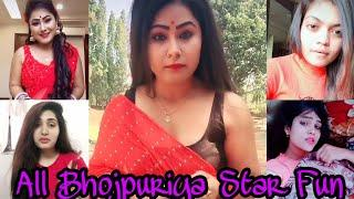 Hot Bhojpuri Actress Priyanka Pandit Funny Video | Bhojpuri Star | Tik Tok Musically