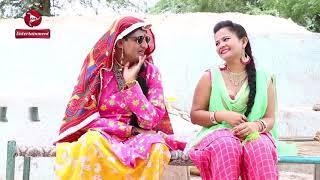 Full Comedy माँ बेटी का देसी प्यार   Jokes   Haryanvi Rajasthani Comedy 2018