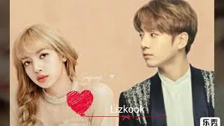 Lizkook. jungkook ❤ Lisa funny moments pat 1 ????????