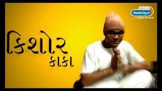 Radio City Joke Studio Week 167 Kishore Kaka
