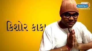Radio City Joke Studio Week 131 Kishore Kaka