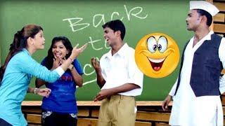 कुणा कुणाला स्वर्गात जायचं   Teacher & Student Comedy   Marathi Latest Jokes