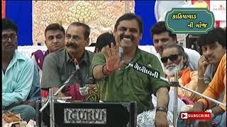 Mayabhai Ahir 2018  Bapuji Delhi Ni Gatar Ma Ghusigya  Gujarati Jokes And Comedy