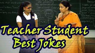 Teacher Student Best Jokes Collection | Funny Comedy | Marathi Jokes Compilation
