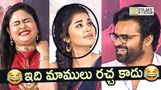 Tej I Love You Movie Team Most Hilarious Punches on Each Other || Sai Dharam Tej, Anupama