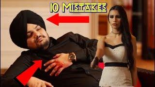 DARK LOVE SONG MISTAKES| Sidhu Moose wala| 10 Funny Mistakes in Dark Love Song| Things you Missed