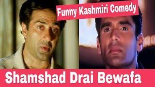 Kashmiri Funny Latest Madlipz Jokes | Shamshad Drai Bewafa | Latest Kashmiri Jokes |#Kashmiri Comedy