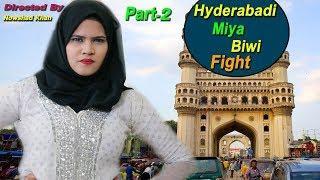 Hyderabadi Miya Biwi Fight Part 2 || Latest Funny Comedy ||Directed By Nowshad Khan