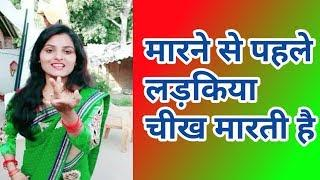 Mamta shukla team funny jokes & shayari part ( 38 )