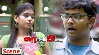 Kaatchi Pizhai Movie Scenes - Meghna Introduction Scene - Funny Love Proposal