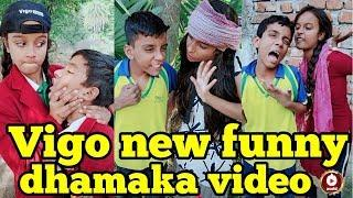 Vigo comedy video 2019 | Vigo new funny video | Vigo new dhamaka funny video