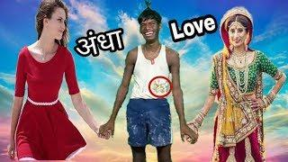 What is Love | क्या यही प्यार है | with Mental Fakir latest Funny Video By Sardar Ji