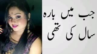 Funny Amaizing Latifay 2019 l Amazing Funny Jokes In Urdu 2019 l New Lateefay 2019   YouTube