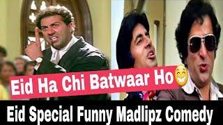 Kashmiri Funny Latest Madlipz Jokes | Eid Special Latest Kashmiri Jokes | Part2  #Kashmiri Comedy