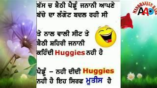 Punjabi chutkale. Punjabi jokes and Punjabi shairi