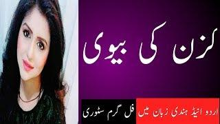 Funny Jokes 2019 l Latest Mazedar Urdu Jokes l New Amaizing Funny Ganday Lateefay 47