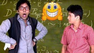 Pachan क्रियेची Kriya विशेषण Kashe सांगशील ? - Funny Teacher - Student Comedy   Marathi Latest Jokes