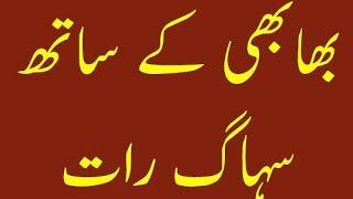 Kahani urdu jokes urdu funny jokes in urdu
