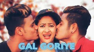Gal Goriye - High Rated Gabru | Cute Funny Love Story | Guru Randhawa | Latest Hindi Song 2019