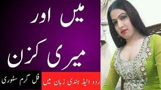 Funny Jokes 2019 l Latest Mazedar Urdu Jokes l New Amaizing Funny Ganday Lateefay 45