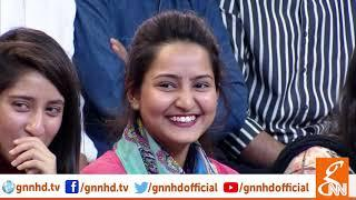 Joke Dar Joke | Comedy Delta Force | Hina Niazi | GNN | 06 April 2019