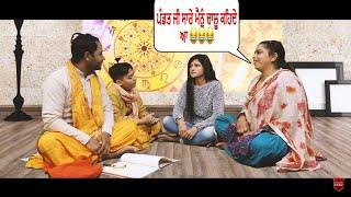 GURU CHELA - FULL VIDEO | New Hindi Comedy Videos 2019 | Jokes | Happy Jeet Pencher Wala