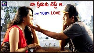 Hema Funny Love Test To Brahmanandam Comedy Scene | Latest Comedy Scenes | TFC Comedy Time