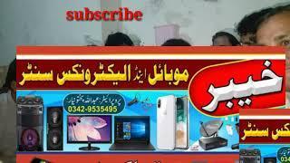 pashto local majlis 2019