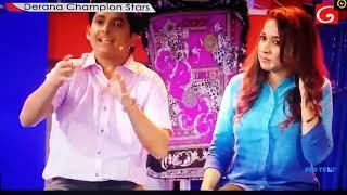 Derana Champions Stars Season Unlimited, Funny Moment